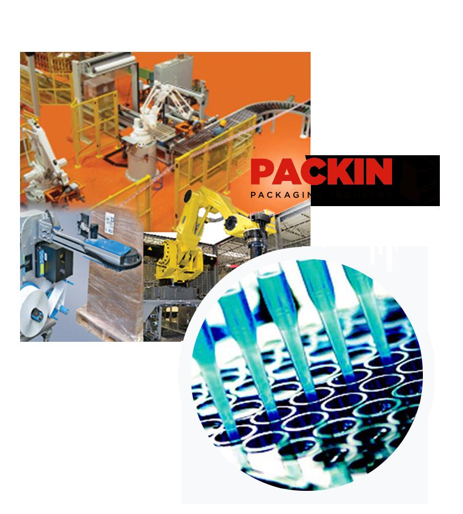 снимка на опаковъчна индустрия