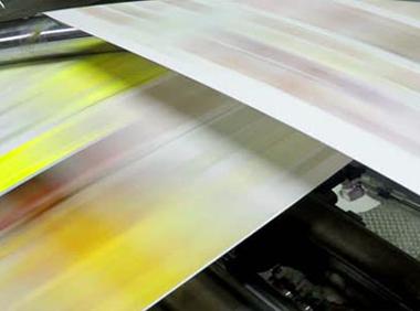 Печатарска индустриа пакин