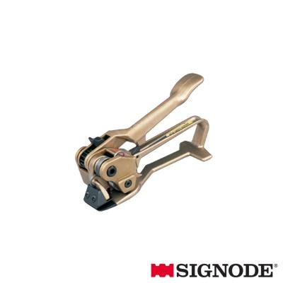 снимка на инструмент за метален чембер Пакин