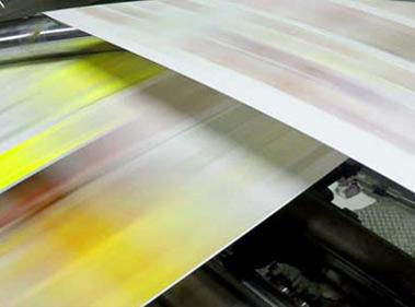 Печатарска промишленост Пакин