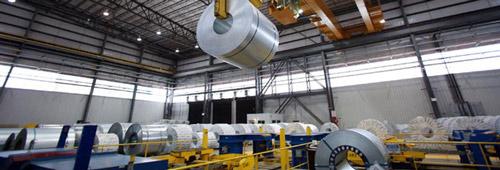 Производство на метали Пакин