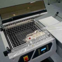 Chamber shrink wrapping machines SL45 Packin
