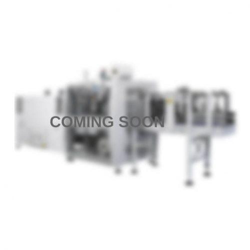 Tермофолираща машина BP802ALV 600R P Пакин